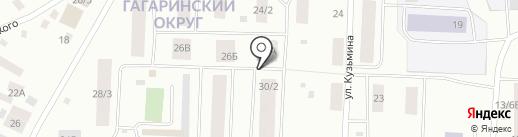 Городская больница №2 на карте Якутска