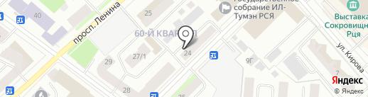 CardioLife на карте Якутска