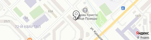 Аартык на карте Якутска