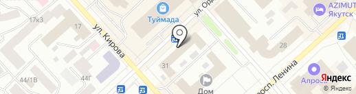 Дьулурган на карте Якутска