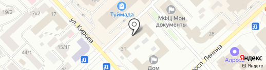 Агентство подписки на карте Якутска