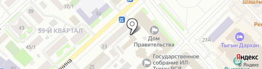 Де-юре на карте Якутска