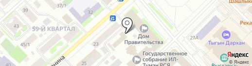 Служба проката роликов на карте Якутска