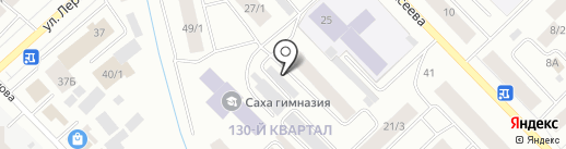 DOMUS на карте Якутска