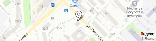 Цветочный магазин на карте Якутска