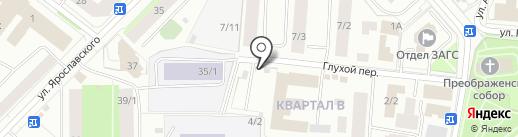 Аурелия на карте Якутска