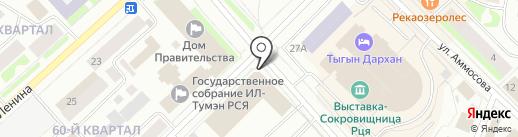 Арт-кафе на карте Якутска