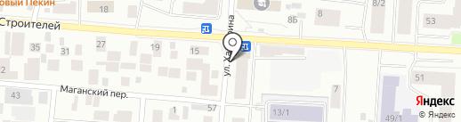 У Армена на карте Якутска