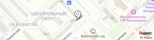 Ярче на карте Якутска