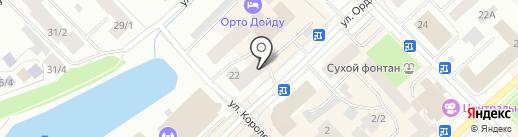 Творческая студия по изготовлению витражей на карте Якутска