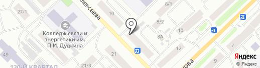 AlterEgo на карте Якутска