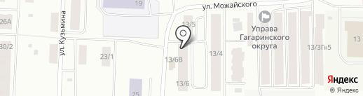 Служба заказа манипулятора на карте Якутска