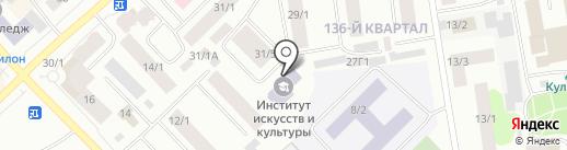 Арктический государственный институт культуры и искусств на карте Якутска