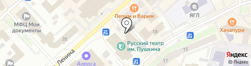 Онегин на карте Якутска