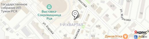 ТуймаадаГОСТ на карте Якутска