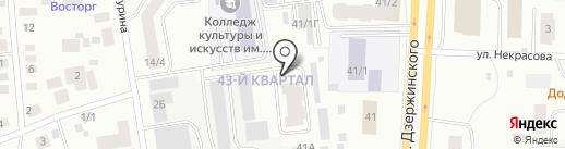 Центр аренды профессионального инструмента на карте Якутска