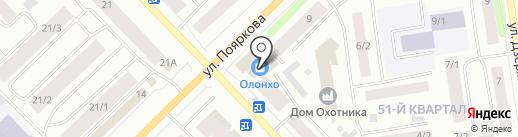 Бюро оценки на карте Якутска