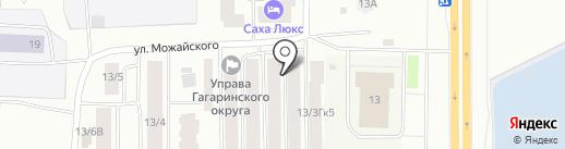 Gloria на карте Якутска
