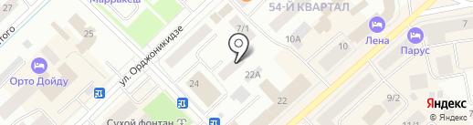 Нужный магазин на карте Якутска