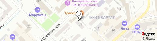 Адвокатский кабинет Павлова И.П. на карте Якутска