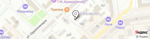 СмартСервис на карте Якутска