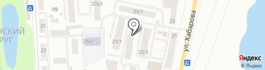 Ателье по ремонту и пошиву одежды на карте Якутска