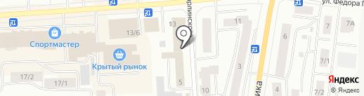 Наша недвижимость-Ваш выбор на карте Якутска