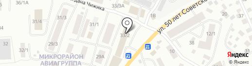 Центр здоровья на карте Якутска