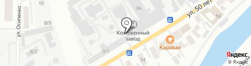Аккумулятор на карте Якутска