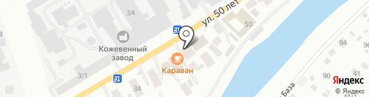 Суши Boom на карте Якутска