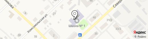 Жатайская средняя общеобразовательная школа №1 на карте Жатая