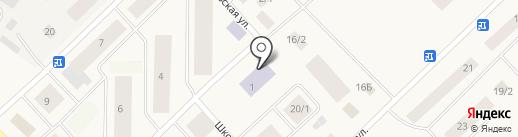 Детский сад №1 на карте Жатая