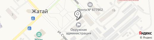Окружная администрация ГО Жатай на карте Жатая