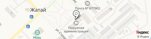 Администрация п.г.т. Жатай на карте Жатая