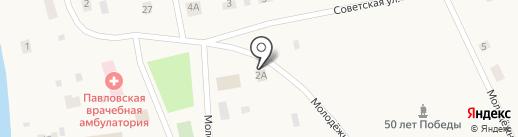 Илин на карте Павловска