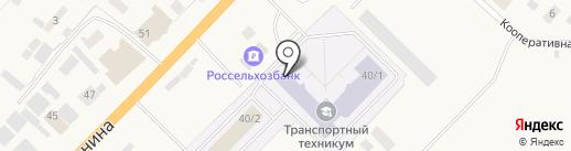 Банкомат, Байкальский банк Сбербанка России на карте Нижнего Бестях