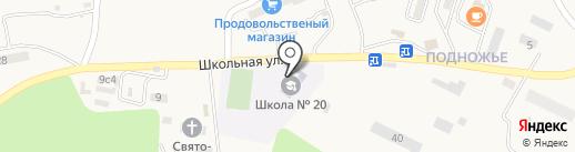 Средняя общеобразовательная школа №20 на карте Русского