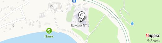 Средняя общеобразовательная школа №5, МБОУ на карте Русского