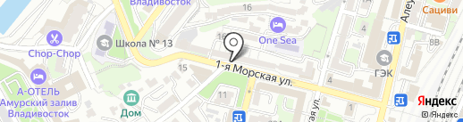 Парфюмер на карте Владивостока