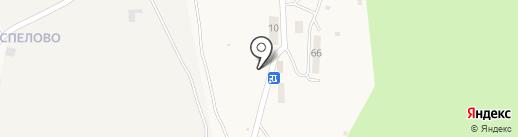 Qiwi на карте Русского