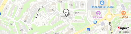 Косметологический кабинет на Некрасовской на карте Владивостока