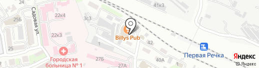Billy`s Pub на карте Владивостока