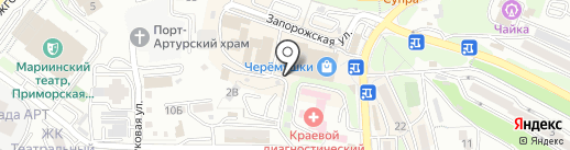 Yogumi на карте Владивостока