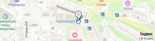 Gutenberg tea & coffee на карте Владивостока