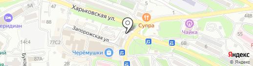 Coffee Homies на карте Владивостока