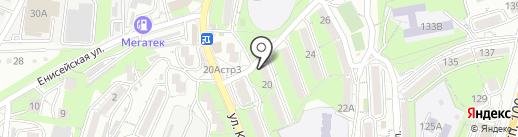 Строительный магазин на карте Владивостока