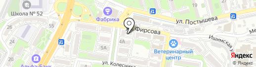 Дальэнергосбыт на карте Владивостока