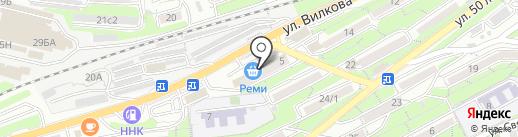 Реми на карте Владивостока