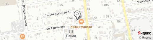 Казан-Мангал на карте Уссурийска
