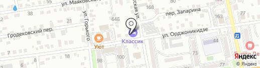 Парикмахерская на карте Уссурийска